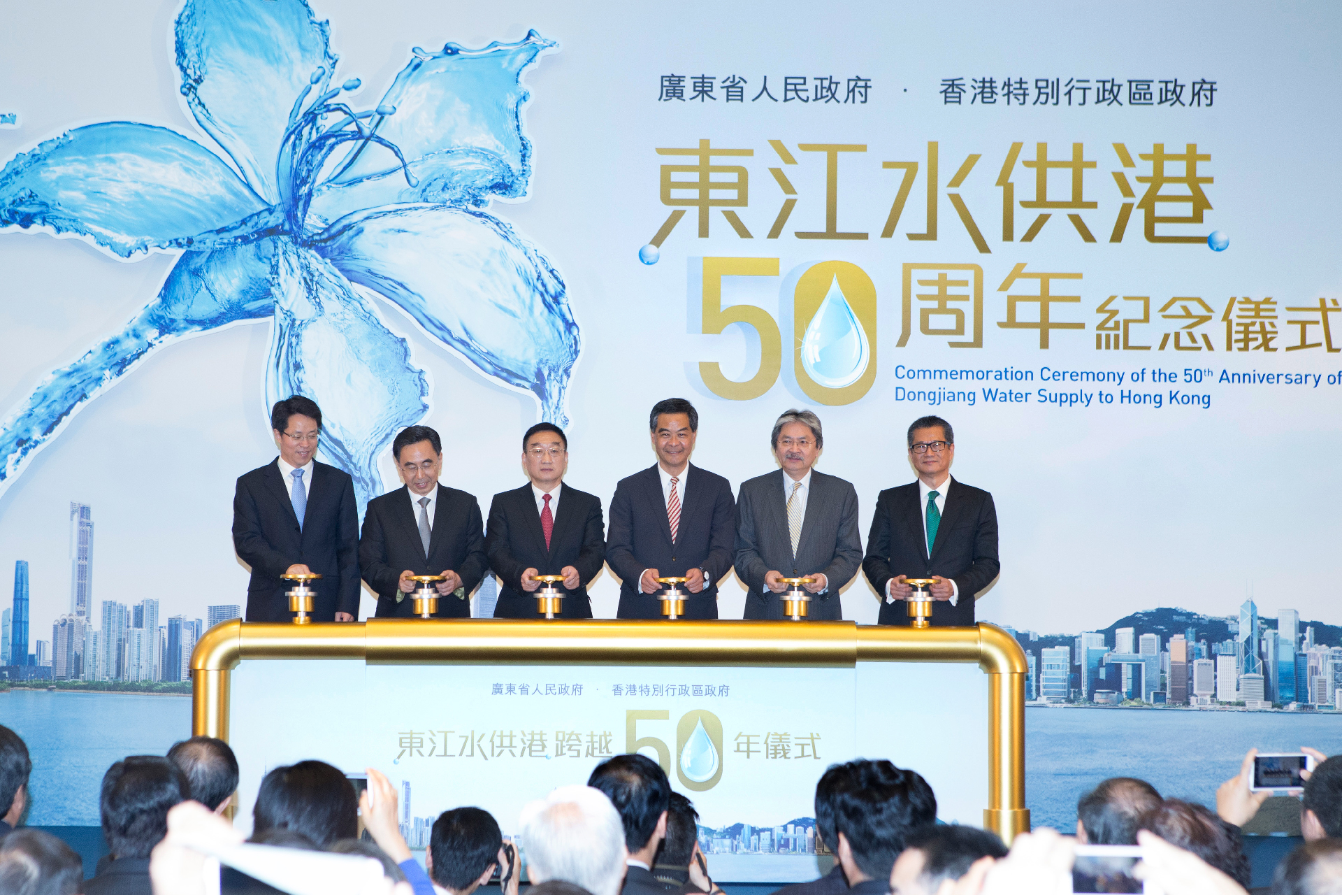 Project detail (50th anniversary of Dongjang Water supply to HK)-02