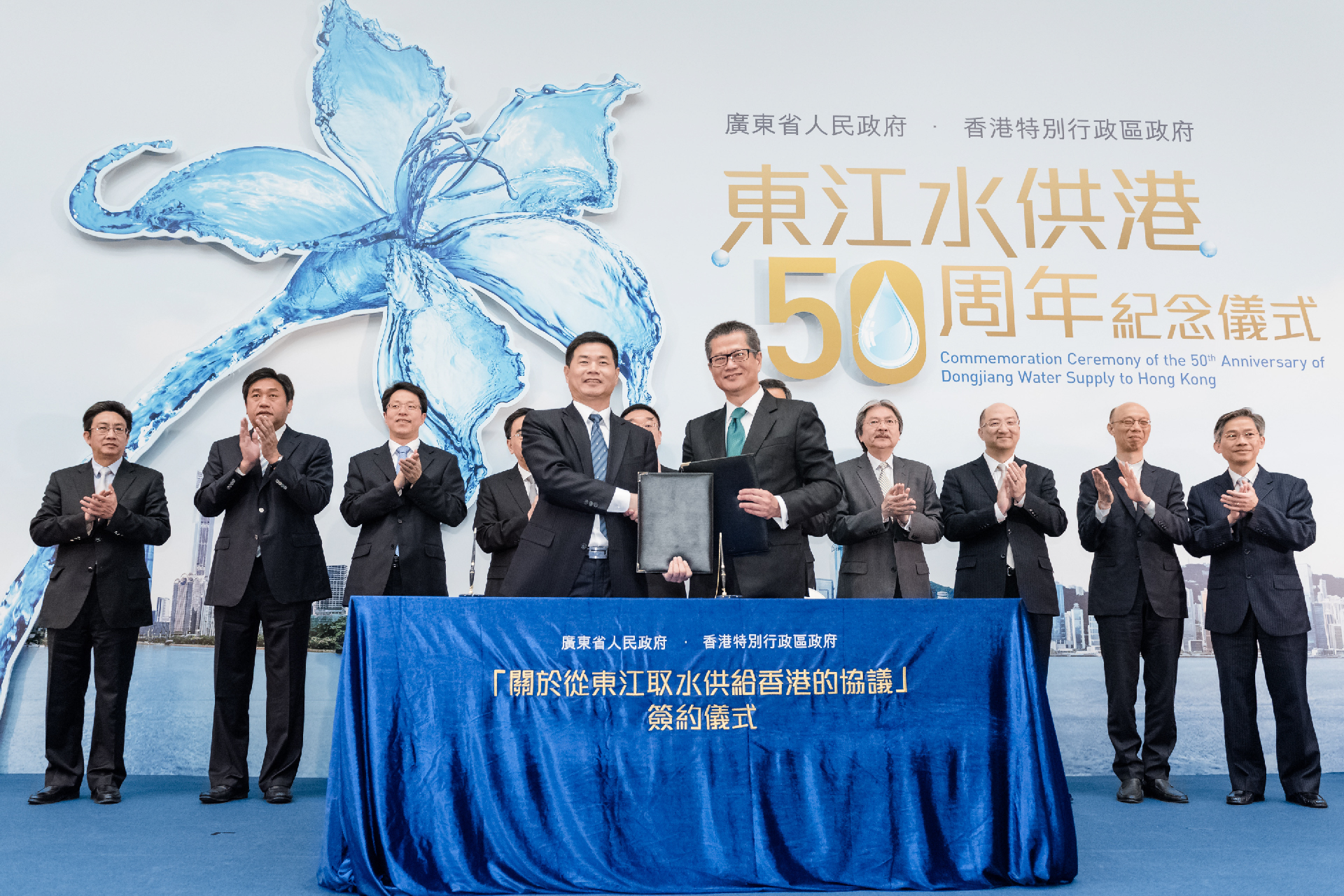 Project detail (50th anniversary of Dongjang Water supply to HK)-03