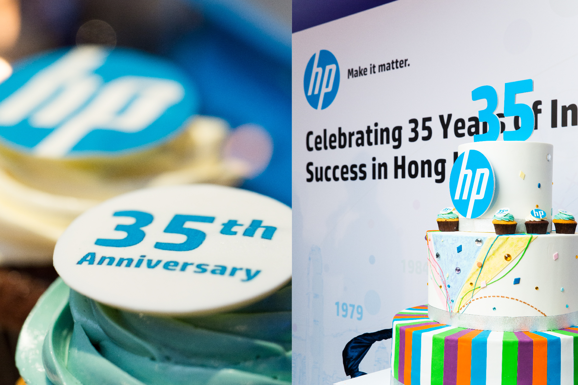 Project detail (HP 35th Anniversary)-02