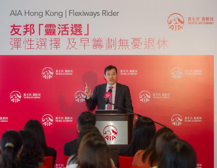 project thumbnail (AIA HK Flexiways Rider) eng