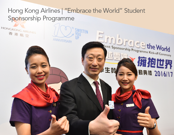 project thumbnail (HK Airlines Embrace the World) eng
