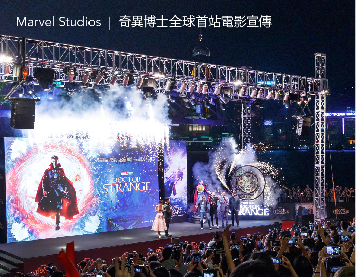 project thumbnail (Marvel Studios Doctor Strange HK Red Carpet Event) chi-23