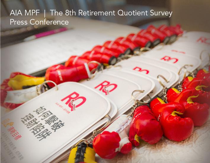 AIA MPF The 8th Retirement Quotient Survey thumbnail eng