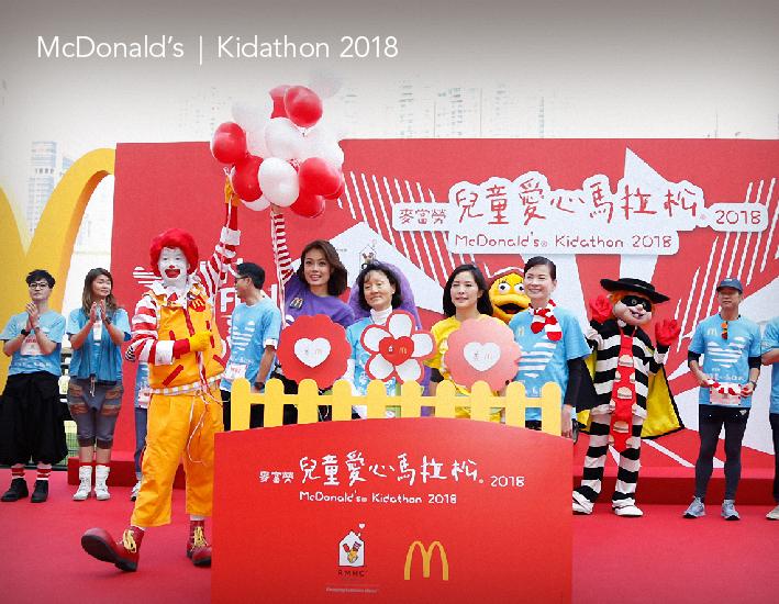 McDonald's | Kidathon 2018 eng thumbnail