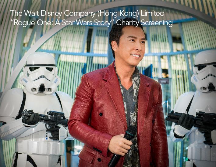 Rogue One A Star Wars Story Charity Screening thumbnail eng