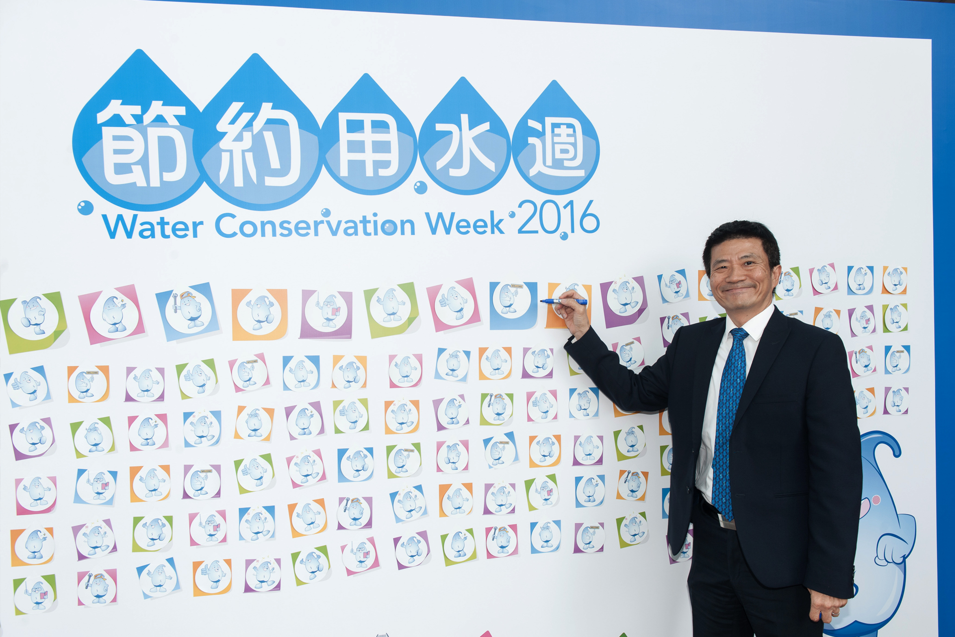 Water Conservation Week 2016 3