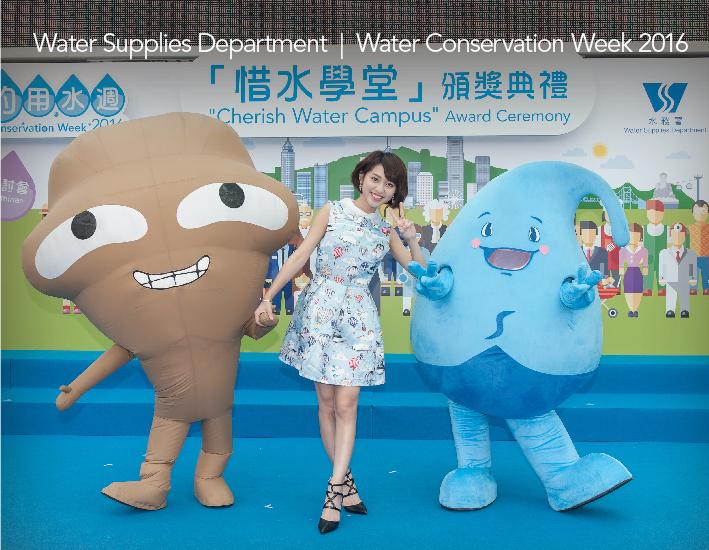 Water Supplies Department  |  Water Conservation Week 2016 thumbnail eng