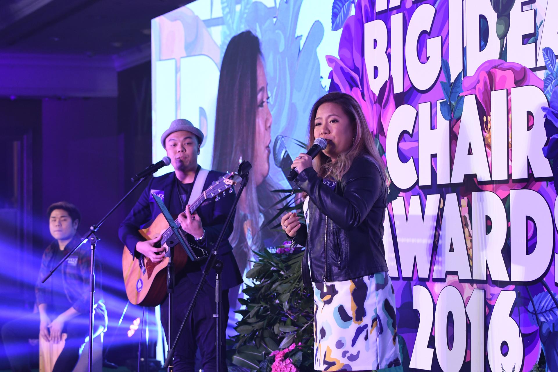 Yahoo Hong Kong   Yahoo Big Idea Chair Awards 2016