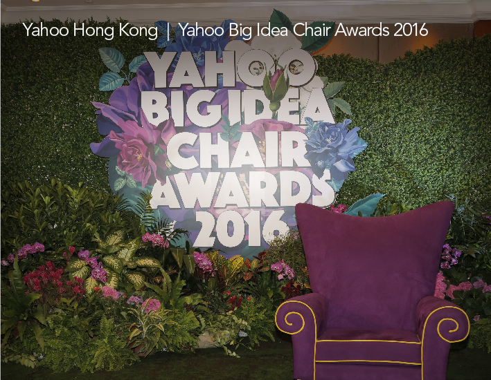 Yahoo Hong Kong  |  Yahoo Big Idea Chair Awards 2016 thumbnail eng