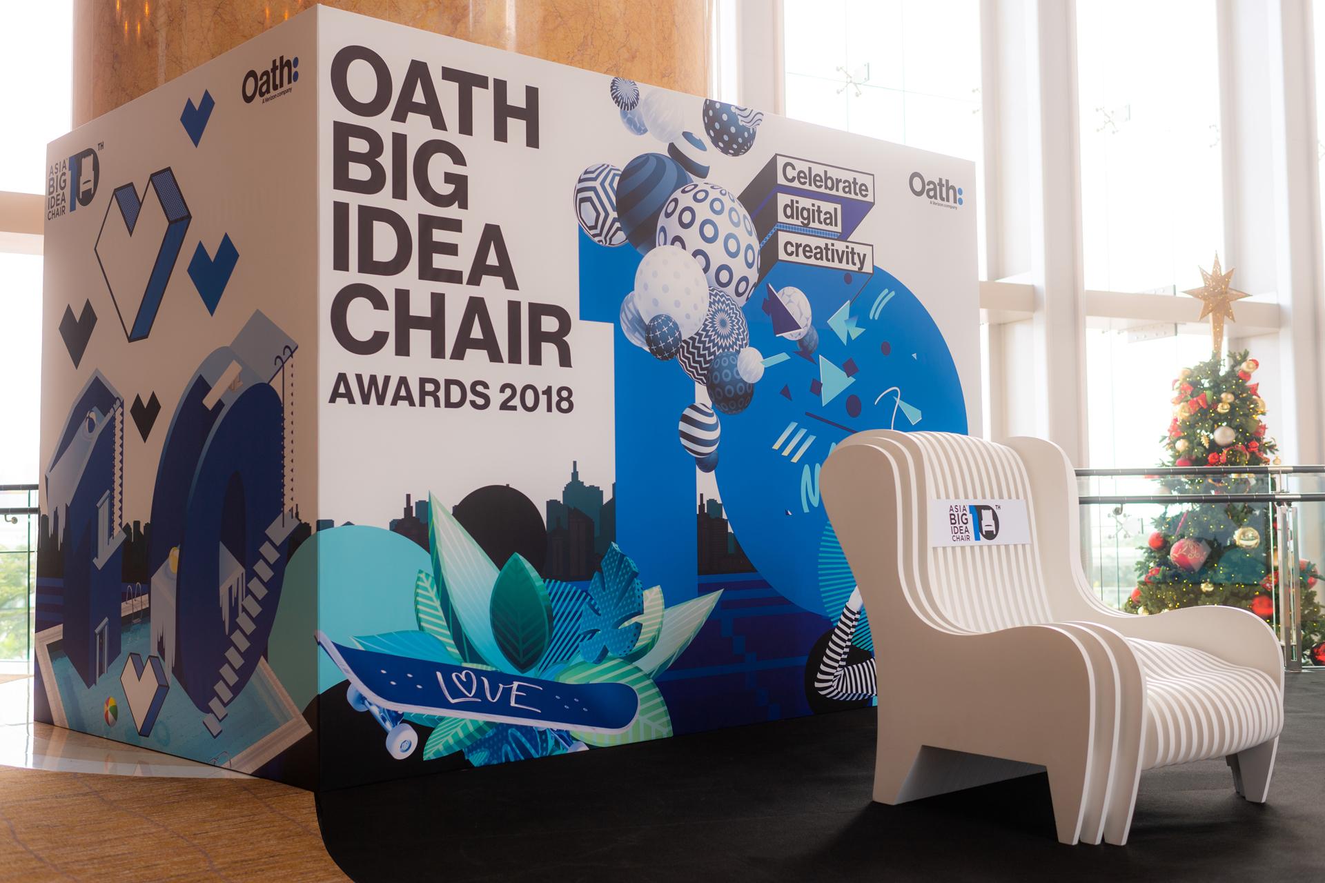 Oath BIC Awards 2018 a