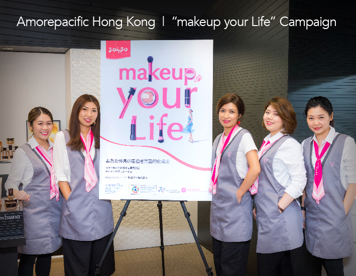 "Amorepacific HK | ""makeup your Life"" Campaign eng thumbnail"