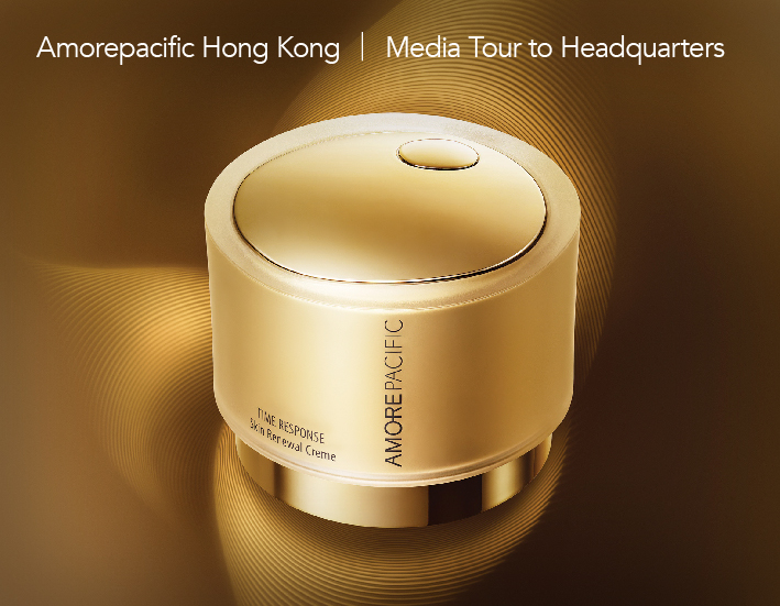 Amorepacific HK │ Media Tour to Headquarters eng thumbnail