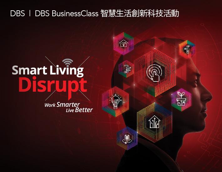DBS | DBS BusinessClass Smart Living Disrupt chi thumbnail