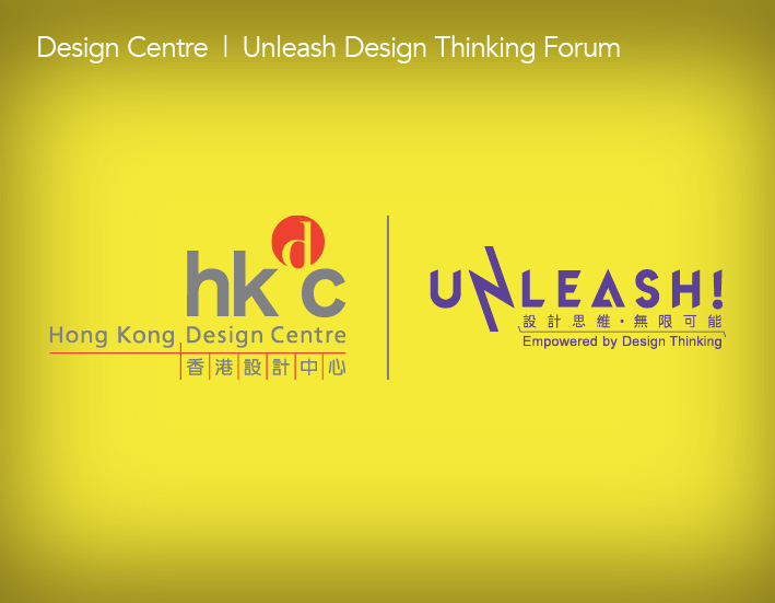 Design Centre | Unleash Design Thinking Forum eng thumbnail