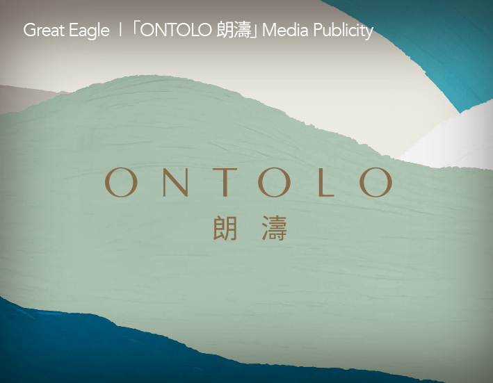 Great Eagle | ONTOLO  Media Publicity english thumbnail