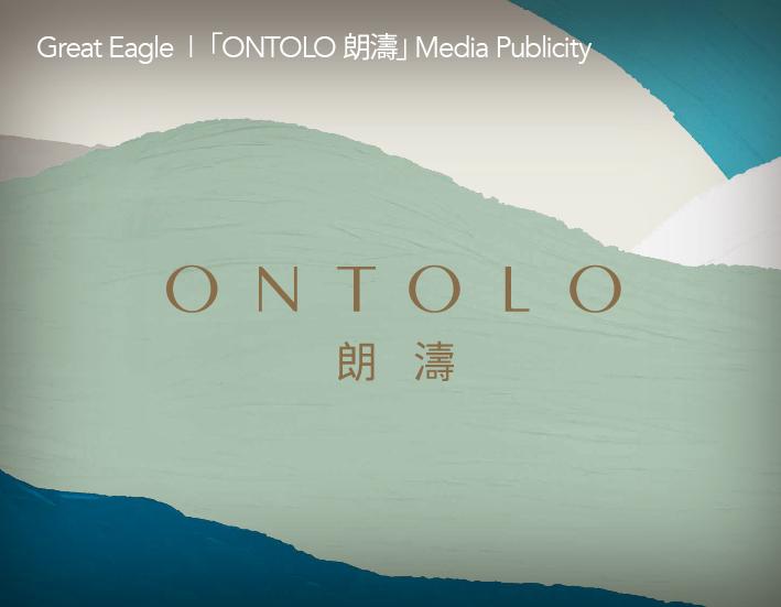 Great Eagle | ONTOLO  Media Publicity english thumbnail