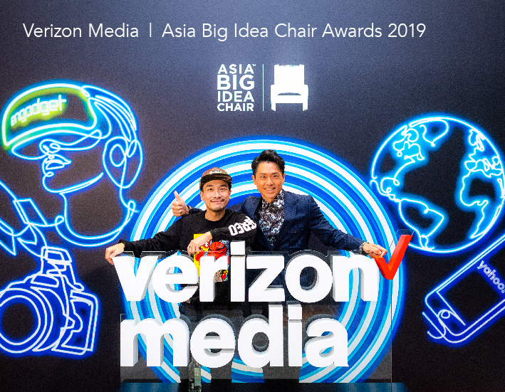 Verizon Media | Asia Big Idea Chair Awards 2019 chi thumbnail