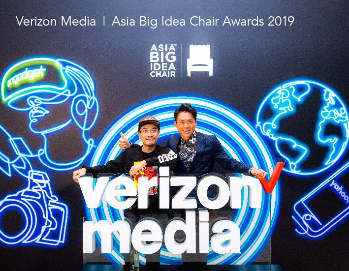 Verizon Media | Asia Big Idea Chair Awards 2019 chi thumbnail