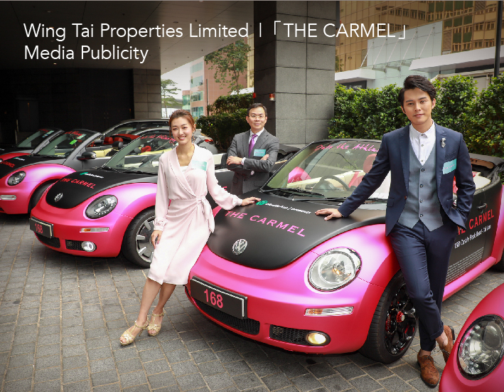 Wing Tai Properties Limited | THE CARMEL  Media Publicity eng thumbnail
