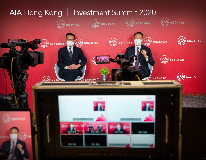 AIA HK | Investment Summit 2020 eng thumbnail